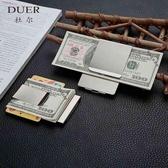 歐美雙面零錢鈔票夾金屬男士錢夾錢包女式大鈔夾票據小夾子