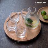 日式玻璃白酒清酒具套裝 錘目紋酒盅分酒器小酒杯酒壺創意1壺4杯WY