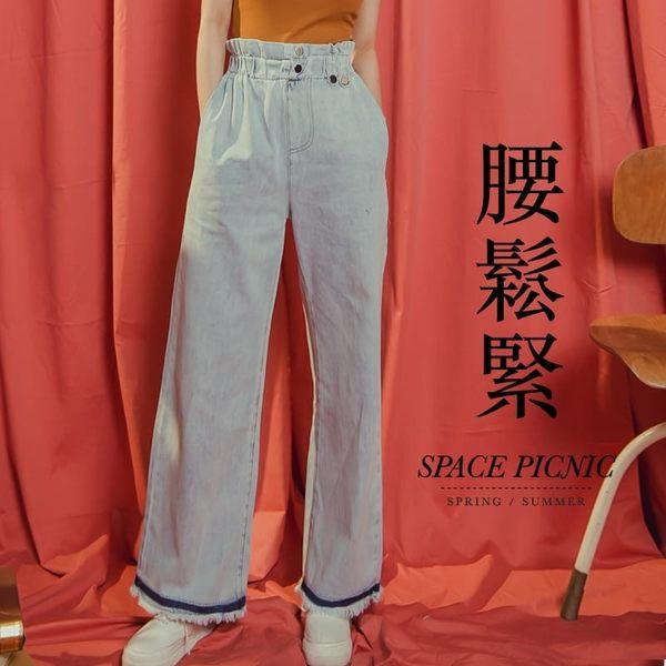 單寧 長褲 Space Picnic|腰鬆緊花苞銀釦設計單寧寬褲(預購)【C19053058】