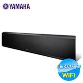 YAMAHA 7.1.2聲道無線家庭劇院 YSP5600BK