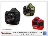【分期0利率,免運費】EC easyCover 金鐘套 適用Canon 1DX Mark II/1DX機身 矽膠 保護套 相機套 (公司貨)