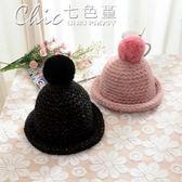 寶寶加厚毛球毛線帽子兒童韓版保暖針織帽男女孩韓版套頭帽「七色堇」