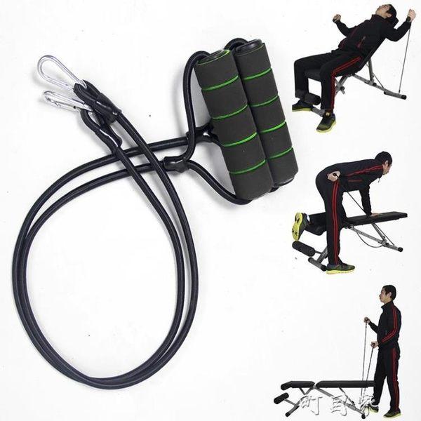 彈力繩健身拉力繩男 力量訓練阻力帶健身器材家用 女彈力帶拉力器 盯目家