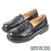 U38-29062 女款全真皮學生鞋 素面直套式全真皮平底學生鞋/女學生鞋【GREEN PHOENIX】