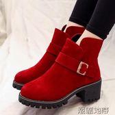 女冬季新款英倫粗跟短靴  3色可選