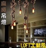 美式吸頂麻繩複古鐵藝吊燈 1.5米Loft工業風吸頂燈餐客廳單頭酒吧台麻繩水管造型吊燈(單頭)