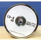 文具通CD-R光碟片50入裸包A級