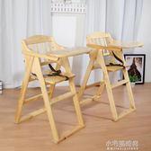 酒店寶寶吃飯椅 實木嬰兒餐椅 可折疊便攜酒樓吃飯椅子 安全bb凳YXS『小宅妮時尚』