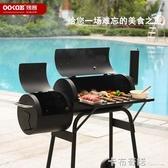 戶外便攜燒烤爐 BBQ家用燜燒烤架5人以上 全套燒烤工具 烤肉架子 雙十一全館免運