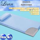 Lisan10公分高規格厚式減壓活力床墊...