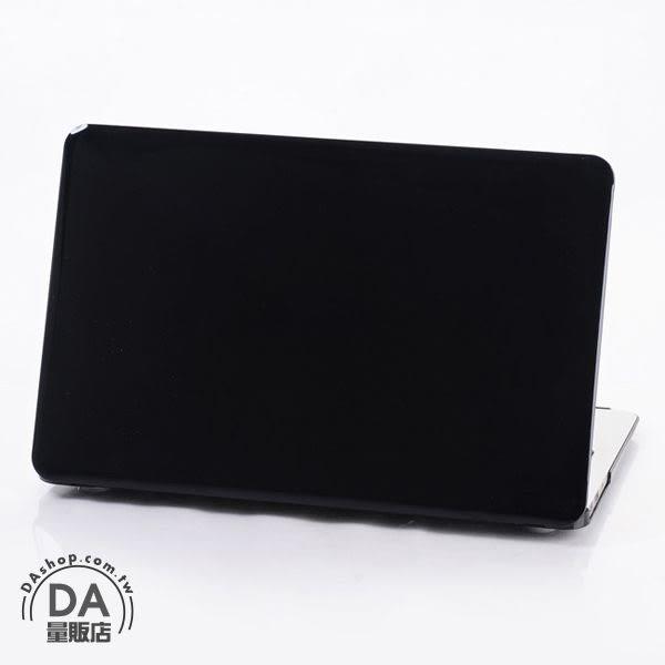 MacBook pro 13吋 電腦殼 水晶保護殼 透明水晶殼 3色