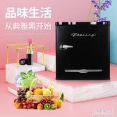 220V 50L小冰箱家用小型飲料保鮮櫃酒店可愛黑色彩色租房復古冰箱 aj10329『pink領袖衣社』