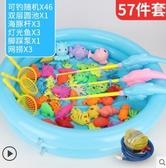 兒童磁性釣魚玩具池套裝小孩戲水撈魚游戲 cf