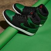 【現貨折後$6880】CLASSICK- NIKE Air Jordan 1 Retro High OG Pine Green 黑綠2.0 男鞋 籃球鞋 休閒 紅標