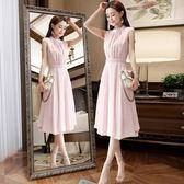 涼感無袖洋裝雪紡連身裙女裝中長款夏季修身顯瘦粉色裙子無袖仙女長裙 法布蕾輕時尚igo