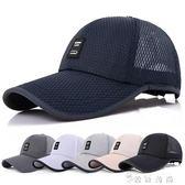 帽子男士夏天網眼棒球帽戶外防曬遮陽太陽帽透氣釣魚帽中年鴨舌帽 薔薇時尚