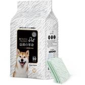 【寵物王國】【益菌革命】TRIPLE PROBIO益菌寵物專用尿布墊45x60cm(50入) ,單包可超取!