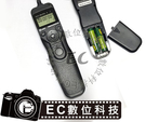 【EC數位】S1快門線 液晶定時 電子快門線 RM-S1AM Sony A560、A580、A290、A390、A450