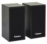 【鼎立資訊】YAMA YA-2000木質喇叭-黑 現貨可店取