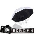【EC數位】快收式 傘式柔光箱 棚燈 閃光燈 40吋 外白內黑 透射柔光傘 箱式透射傘