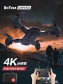 迷你四軸飛行器GPS無人機航拍器高清專業遙控飛機小學生小型玩具ATF 沸點奇跡