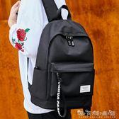 韓版後背包男時尚潮流書包簡約旅行初中高中學生休閒背包 溫暖享家