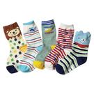 [韓風童品] (5雙/組)男童卡通造形襪子 防滑點膠襪 兒童襪子  嬰幼兒棉質襪  男童短筒襪子