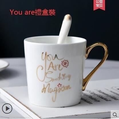 英式高檔陶瓷杯子英國骨瓷馬克杯咖啡杯手工金邊出口情侶杯