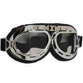 太子護目鏡眼鏡防風防塵騎士騎行戶外機車風鏡