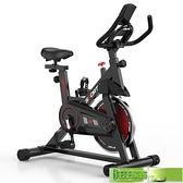 健身車 新款汗馬家用動感單車運動腳踏車室內超靜音多功能健身車 汪汪家飾 免運