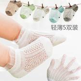 夏天兒童船襪女棉質男寶寶襪子夏季超薄款0-1-3歲淺口可愛嬰兒襪【萬聖節鉅惠】