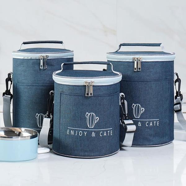 手提飯盒袋圓形保溫便當包鋁箔加厚手拎筒包