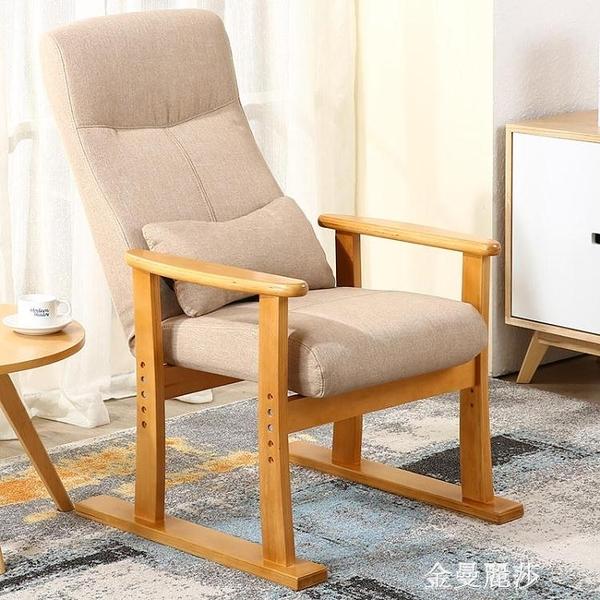 可躺電腦椅家用辦公椅實木懶人沙發椅美容椅體驗椅午休電競椅 金曼麗莎