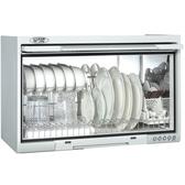 【系統家具】喜特麗JT-3760-懸掛式烘碗機(無臭氧)