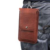 放2臺手機腰包豎款男士扣穿皮帶掛腰間袋裝兩雙層多功能通用皮套