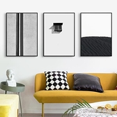 北歐裝飾畫客廳沙發背景牆現代簡約掛畫臥室壁畫床頭極簡風格黑白 NMS名購居家