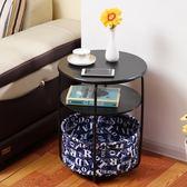 小茶幾簡約迷你創意邊角幾現代客廳沙發邊櫃圓形臥室床頭小圓桌子 〖korea時尚記〗