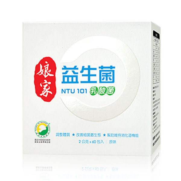 娘家益生菌2gX60包【康是美】