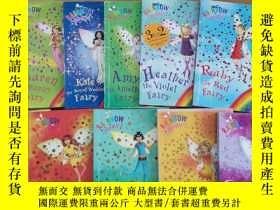 二手書博民逛書店RAINBOW罕見MAGIC:Sky the Blue Fairy等11本合售Y246207