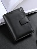 皮夾 錢包男短款新款潮韓版牛皮大容量男士豎款拉鍊錢夾駕駛證 8號店