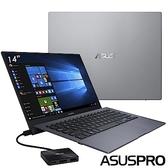ASUS B9440 14吋窄邊框商用筆電 B9440UA-0451A8650U