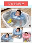 嬰兒游泳圈脖圈新生幼兒頸圈寶寶0-12月防嗆項圈脖子圈小孩