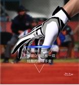棒球手套 棒球擊球壘球手套防滑打擊手套捕手內野耐磨手套 多款