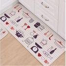 新品長條廚房吸水吸油地墊 臥室浴室防滑吸...