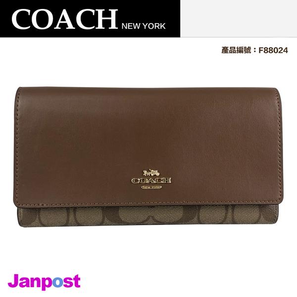 [100%原裝全新正品] Coach PVC 馬車 翻蓋扣式 皮夾 長夾 錢夾 錢包 後拉鍊袋 F88024