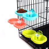 寵物懸掛式雙碗掛籠子固定式狗碗貓碗狗食盆兔子用水碗貓食碗雙碗【星時代家居】