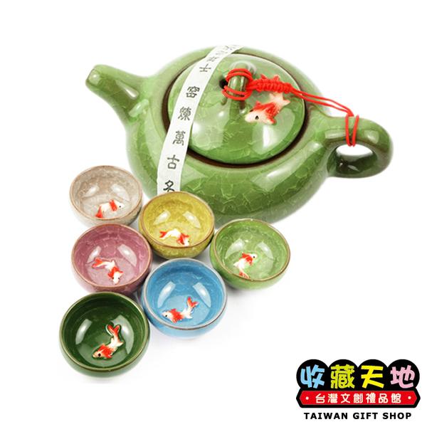【收藏天地】台灣紀念品*冰裂花紋金魚茶杯茶壺組