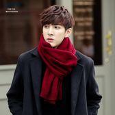 圍巾男百搭韓版簡約男士圍巾針織毛線圍脖學生長款年輕人 蘇迪蔓