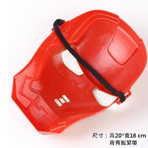 不發光 鋼鐵人面具 鋼鐵俠 cosplay 復仇者道具 面具 頭盔 面罩 萬聖節【塔克】
