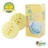 銀立潔 奈米銀絲Ag+活性抑菌除臭洗衣球-2入 (YU314) T